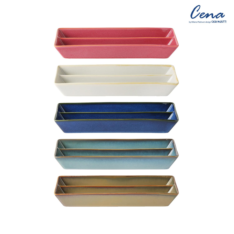 까사무띠 쎄나 직사각 이절 접시 26cm LH1605-26